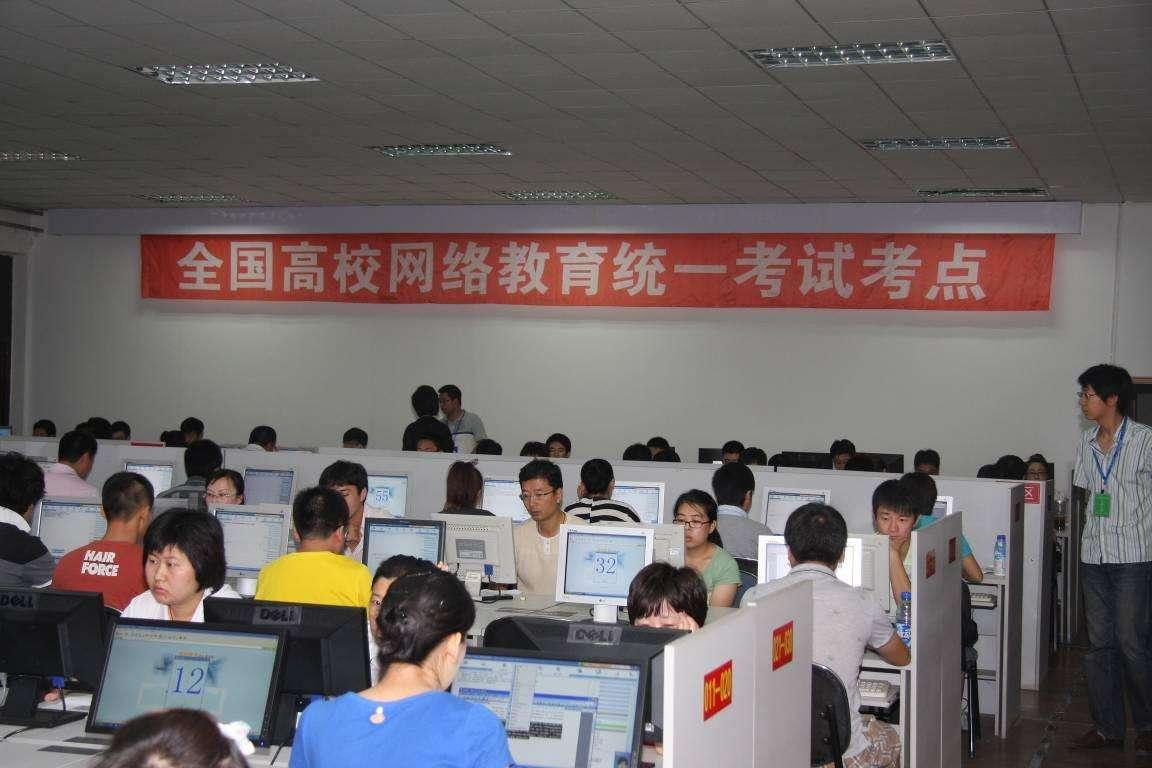 网络教育专升本需要考试吗?