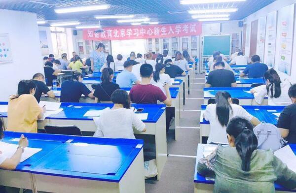 网络教育考试难吗,通过率怎么样?